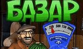 Онлайн автомат Bazar от казино Вулкан Платинум картинка логотип