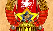 Игровой автомат Золото Партии от Вулкана Платинум картинка логотип