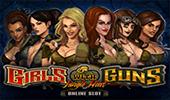 Играть Girls with Guns — Jungle Heat на сайте игровых автоматов Вулкан онлайн картинка логотип