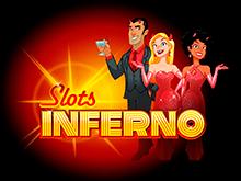 Играть онлайн в Инферно