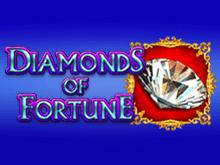 Играть бесплатно в Бриллиант Удачи