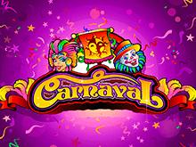 В казино Вулкан 24 автомат Карнавал