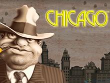 Чикаго в онлайн казино Вулкан 24