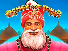 Богатства Индии и зеркало Вулкан