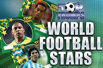 Мировые Звезды Футбола в клубе Вулкан на зеркале