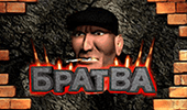 Автомат Bratva от онлайн казино Вулкан Делюкс картинка логотип
