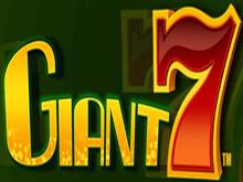 Автомат Гигант 7 онлайн в Вулкан 24