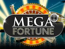 На игровом сайте Vulkan Мега Фортуна