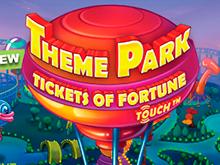Билеты В Парк Аттракционов — виртуальный слот от компании NetEnt
