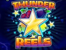 Thunder Reels — классический слот с тремя барабанами